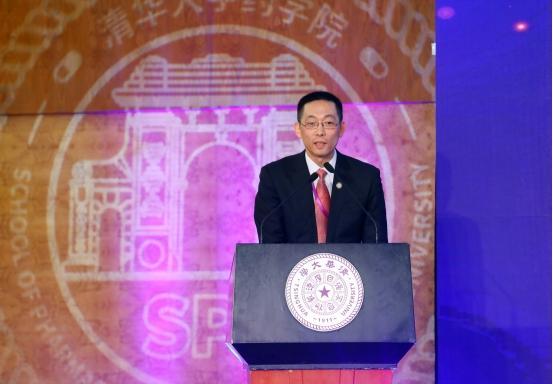 新时期、新目标、新使命——2018年药学战略发展研讨会在京举行