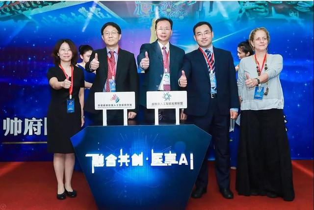中国皮肤病人工智能领域两大专业机构正式开启战略合作