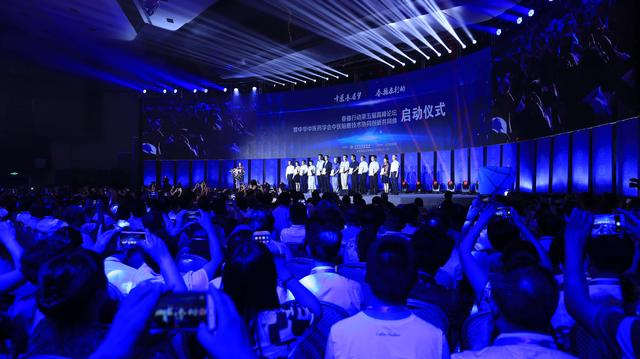中华中医药学会成立中医贴敷技术协同创新共同体 调研基层常见病 制定诊疗规范