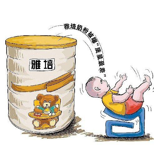 新西兰产业部再次确认 雅培奶粉不含肉毒杆菌