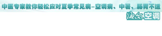 名医堂第58期:明德医院中医科医生 黄昱文