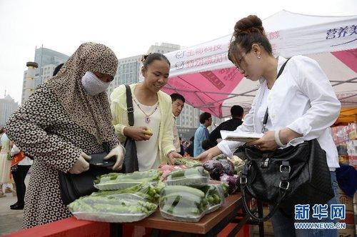 """银川市""""社会共治 同心携手维护食品安全"""""""