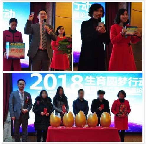 """""""2018生育圆梦行动""""在重庆现代女子医院圆满落幕"""