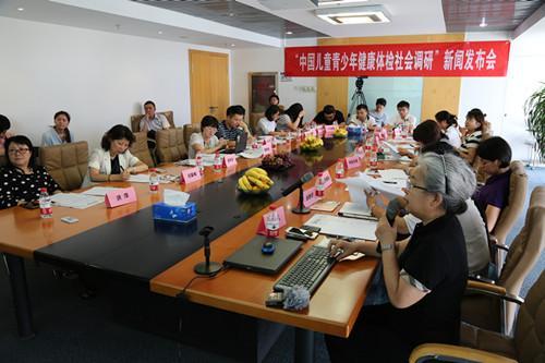 中国儿童青少年健康体检社会调查发布会