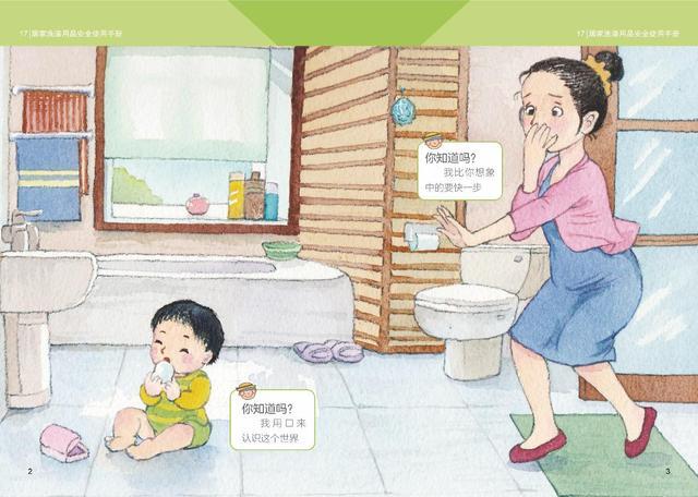 居家洗涤用品你需要知道的这点事