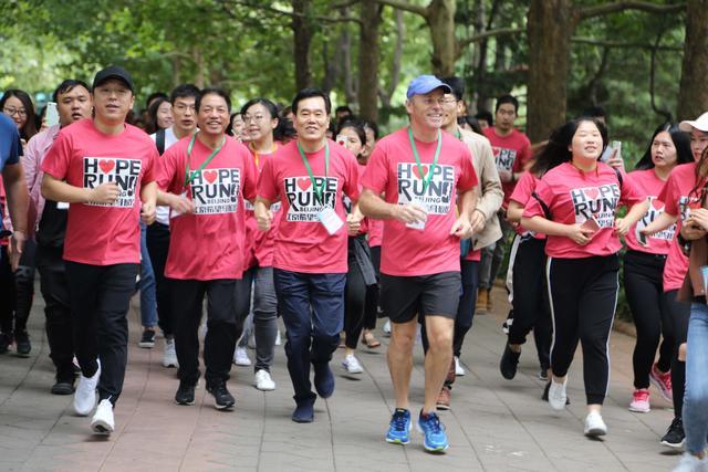 【念廿不忘 Love is Love】2018年第二十届北京希望马拉松鸣枪起跑