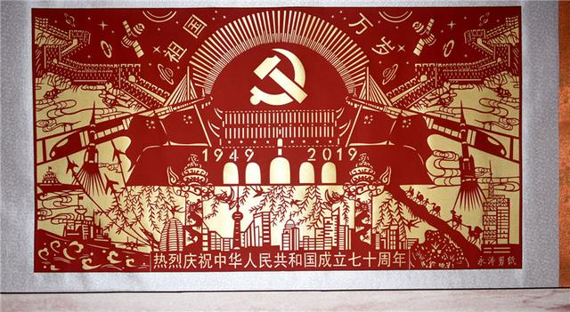 据了解,阜城剪纸是河北省非物质文化遗产,以传统的中国绘画为基础