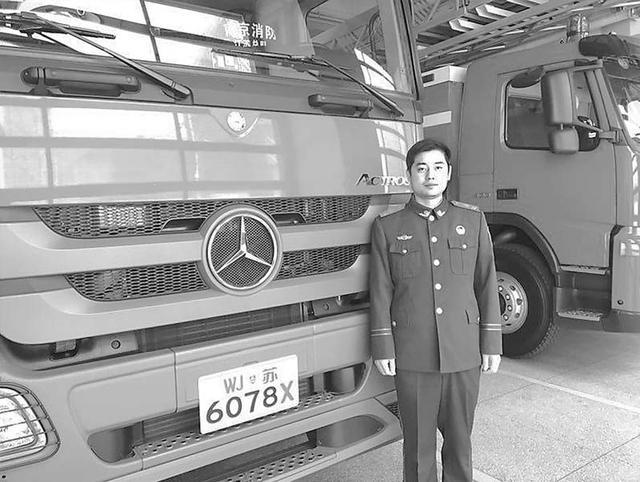 衡水市退役军人何福宽奉献警营