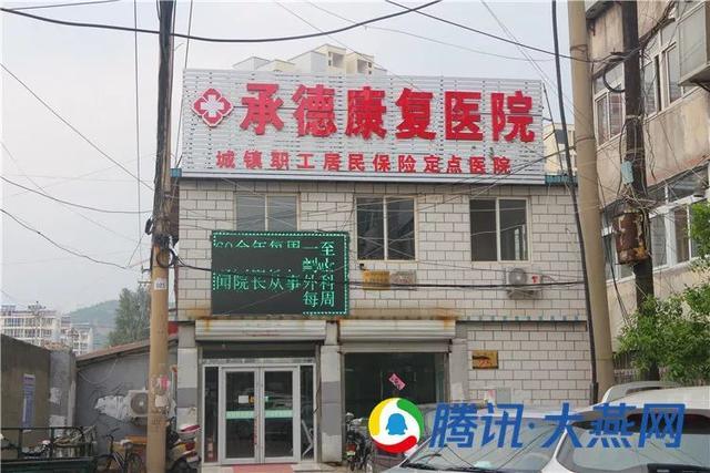 """寻人丨靳锰:行医六十载的八旬""""圣手"""""""