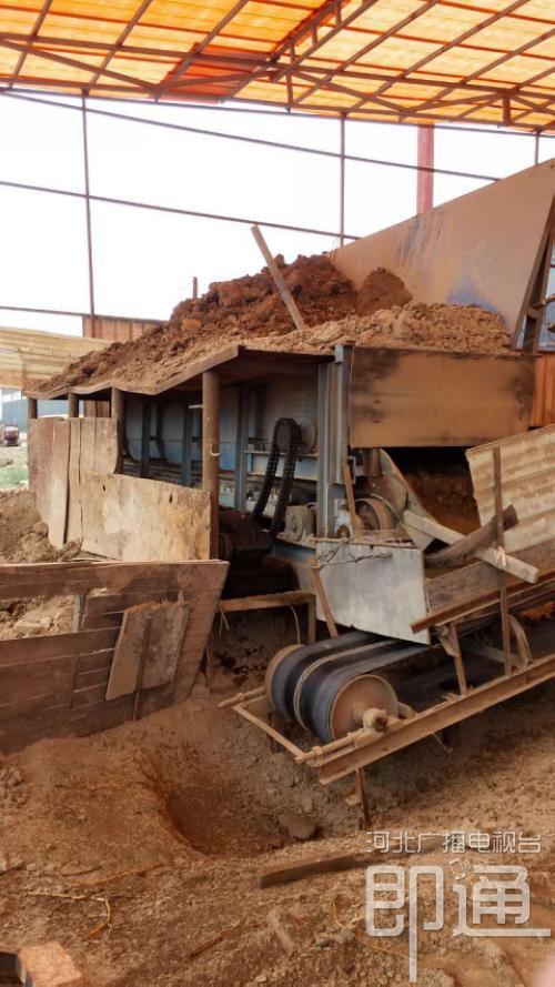 沧州:一建材公司未批先建涉环保问题被查
