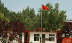 """滦县响嘡街道开展""""五最""""基层党组织创建活动"""