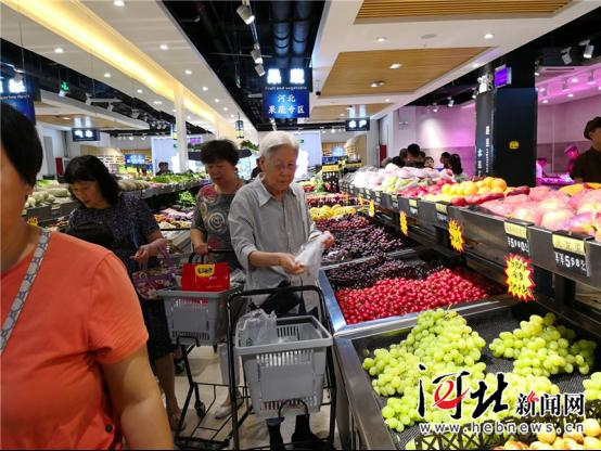 河北品牌农产品(北京)展示展销中心启动
