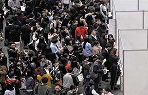 大学生就业报告:IT薪资高 创业者收入优势明显