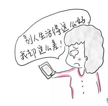 动漫 简笔画 卡通 漫画 手绘 头像 线稿 355_346