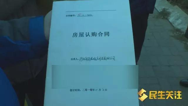 维权集结号:泊悦园小区 房产证拖了6年 竟然无备案!