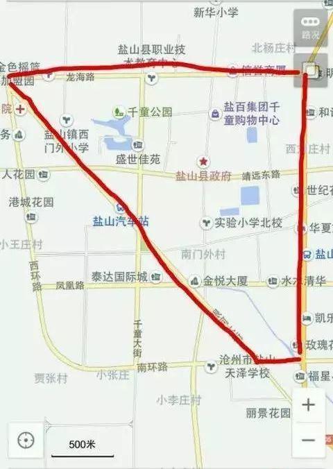 沧州这地方今起24小时限行单双号