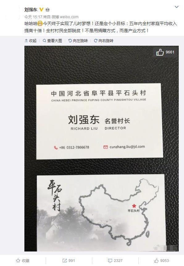 http://www.bdxyx.com/baodingfangchan/41305.html