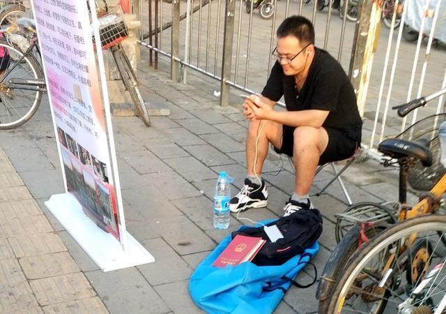 河北小伙北京买房定居 征婚首选农村女孩