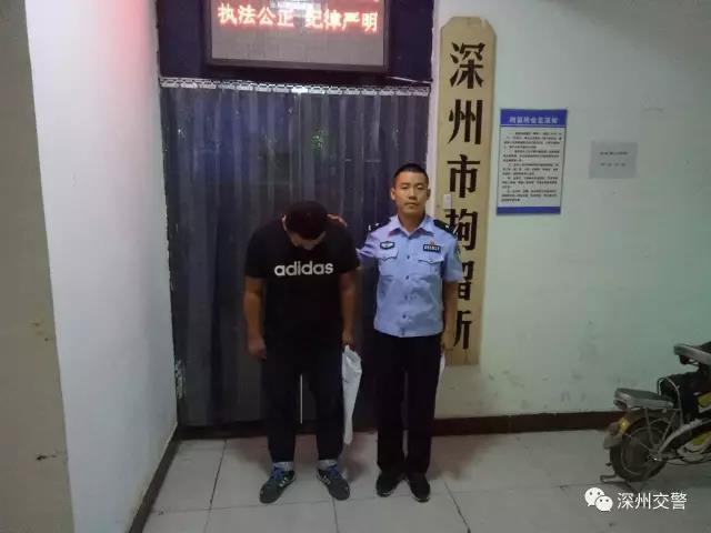 衡水出租车司机酒驾被拘留
