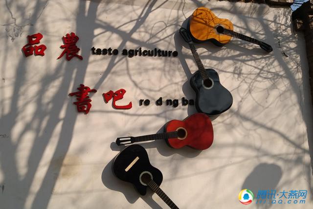 麦野之风的乡村民谣—周窝音乐小镇