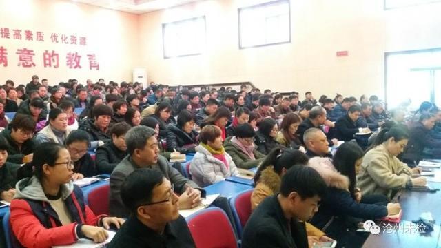沧州一幼儿园男教师性侵女童被判三年