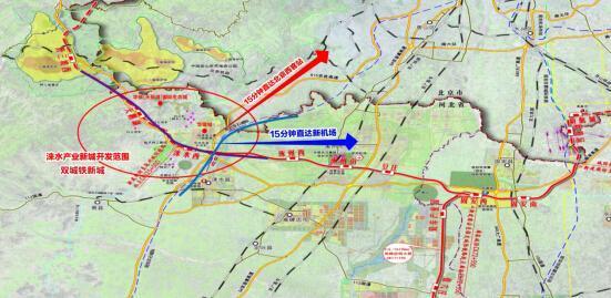 京昆高铁通道贯穿京西南 涞水打造京津冀交通枢纽