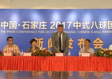 中国 石家庄2017中式八球国际公开赛开杆