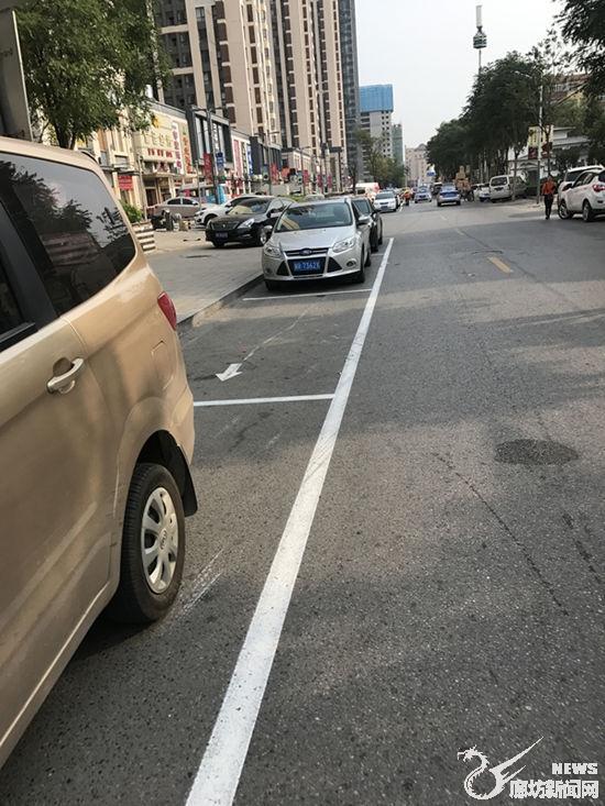 廊坊:市区新增路边停车位 市民有喜有忧