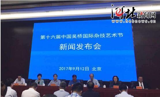 吴桥杂技艺术节迎30周年