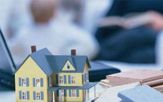 【精彩】个人买卖二手房多项税费减半