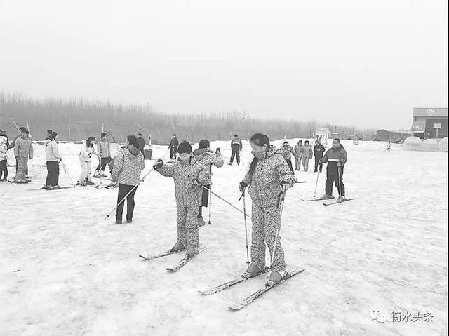 衡水市第二届残疾人冰雪运动季启动