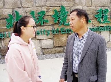 父女考上同大学同专业 女儿:爸爸是榜样