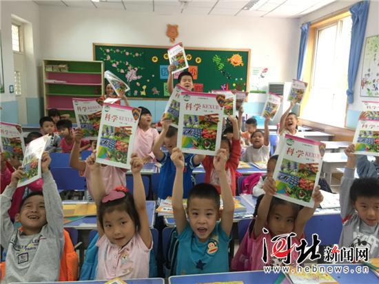 石家庄市四中路小学一年级的小学生们领到崭新的《科学》课本。  记者马利摄