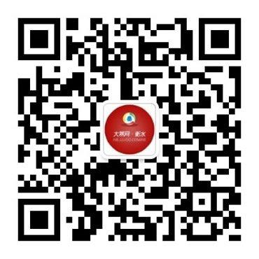 关注腾讯大燕网衡水站微信(微信号:dayanhs2015)