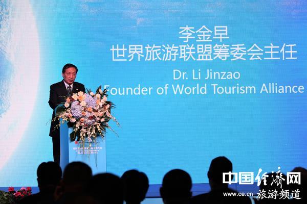 李金早:中国旅游业成助推世界旅游经济发展生力军