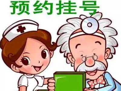 医院取药卡通图片