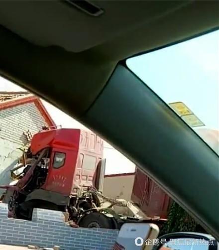 张家口发生一起交通事故,半挂车撞进房子