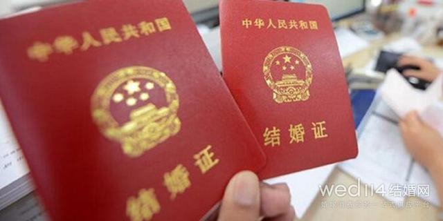 结婚证可以异地办理吗 关于结婚登记的相关须知