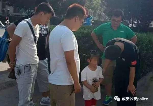 乡下成功巡警丢失看病孩子进城邯郸父母粗心游戏视频杀逃大放逐图片