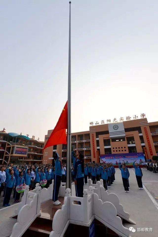 邯郸市第20个全国推广普通话宣传周活动启动