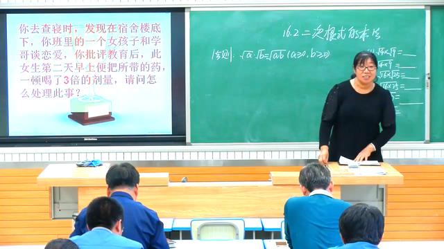 """""""选择了教育,我无怨无悔"""""""