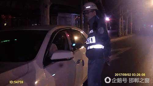 邯郸一男子酒后驾车遇查称:我开的又不快