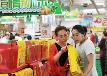 端午节期间河北省生活必需品市场货丰价稳