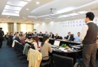 丰润召开文明城市建设精准对标提升工作会议