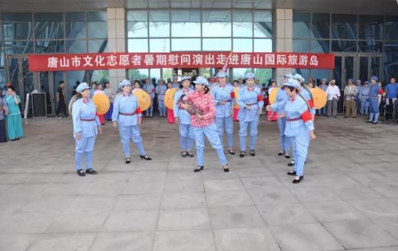 《欢聚一堂》、萨克斯独奏《我爱你中国》、歌舞表演《绣红旗》、红