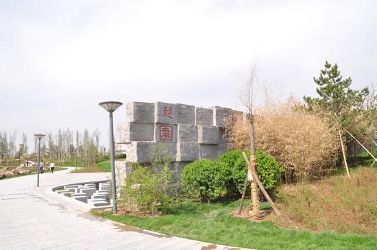河北首届园林博览会邯郸园荣膺多个最高奖项