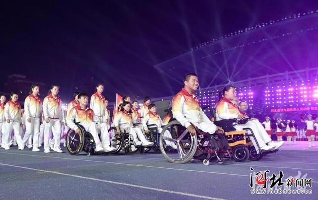 河北省第九届残运会暨第五届特奥会开幕