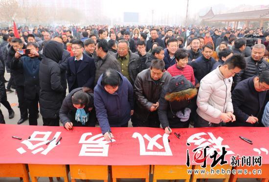 抵制彩礼!太阳城赌场举行千人宣誓万人签名活动