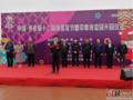 怀来县第十二届海棠花节开幕