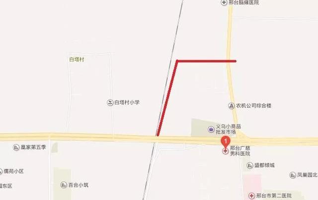 今天起,邢台又有两路段封闭施工,请绕行!